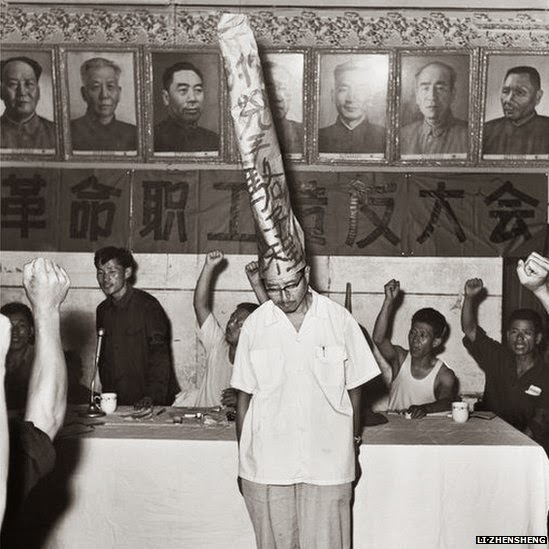 "Chinese Cultural Revolution: Penitent ""counter-revolutionaries"" on display"