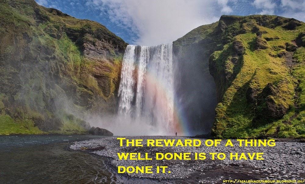 good reward life quotes