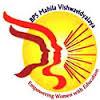 BPS Mahila Vishwavidyalaya Teaching & Non Teaching 2014