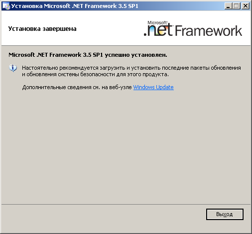 ошибка при установке Net Framework 3.5 - фото 10