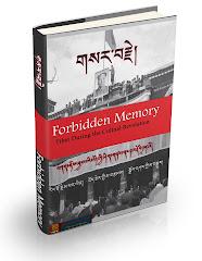 《杀劫》藏文版电子书