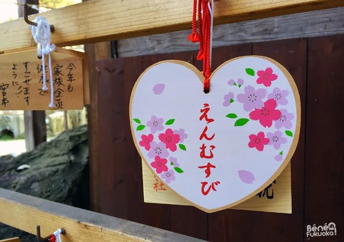 Sanctuaire du château de Kokura, Fukuoka