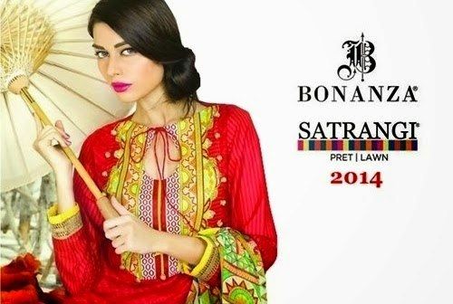 Satrangi Summer Lawn & Prets by Bonanza