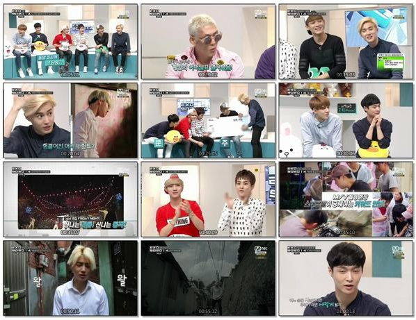 Download Exo 90:2014 Eps 2