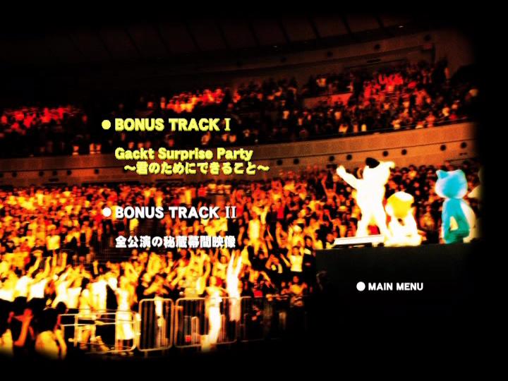 Demonx-Japan: Descargar [DVD] ~ The Sixth Day & Seventh ...