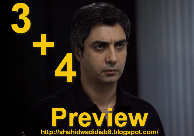 http://shahidwadidiab8.blogspot.com/2014/09/wadi-diab-9-ep-3-4-231-Preview.html