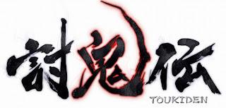 toukiden logo Toukiden (PSP/PSV)   Logo, Screenshots, Concept Art, Biography Video & Introduction Video