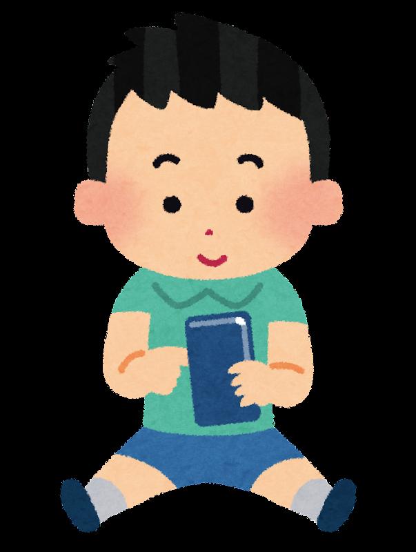 http://3.bp.blogspot.com/-jiU8PYnS5eE/U8XlV5Hl27I/AAAAAAAAi9U/0qN8oM7F1Pc/s800/smart_phone_boy.png