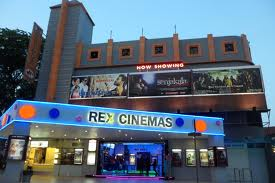 Cinema Show Times/ Movie Ticket Online Booking/ Rex Theatre Singapore