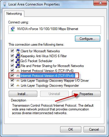 Dlink 2730u router modem Lan setup 5
