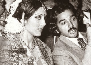 Kamal and Vani Still
