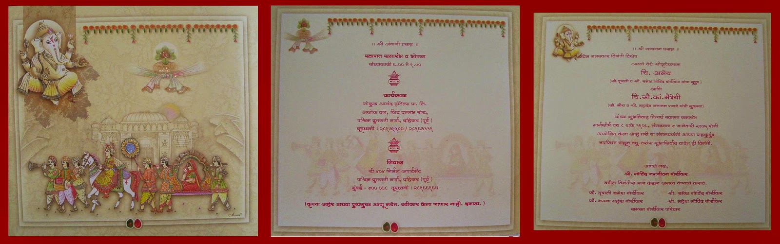 Marathi Lagna Patrika Wordings