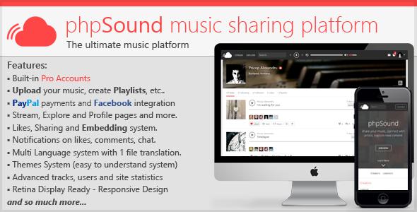 phpSound v1.1.8 – Music Sharing Platform