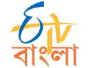 ETV Bangla TV