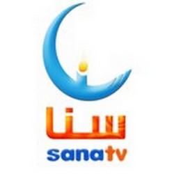 تردد قناة سنا للاطفال على قمر النايل سات 2013 مخصصة لبرامج الاطفال