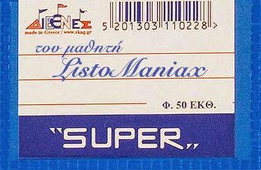 ListoManiax