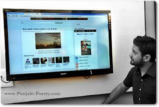 Gagan Masoun Website