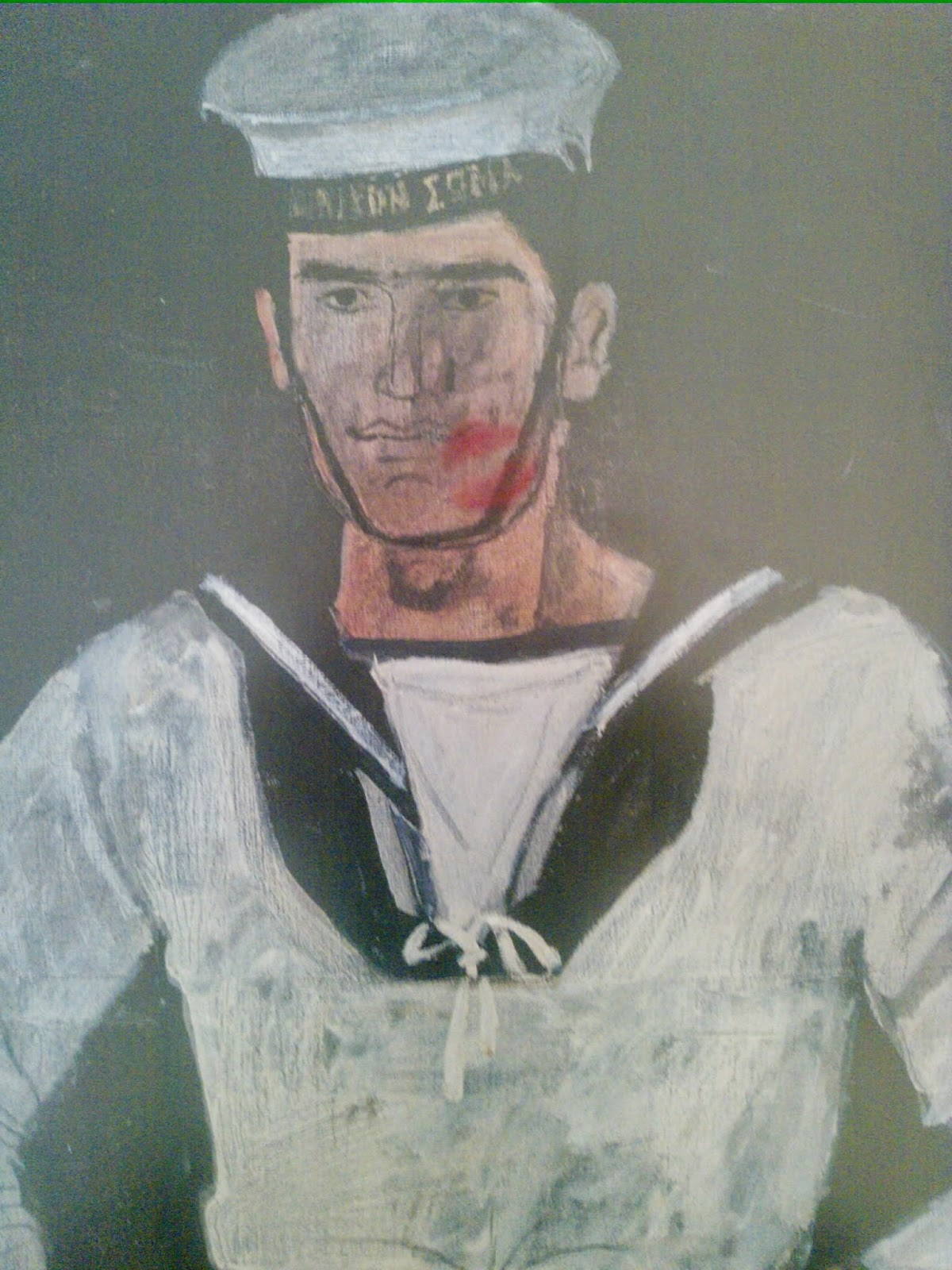 Sailor at the Sun (Yannis Tsarouchis)