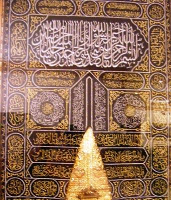 Translate Seni Kaligrafi Peninggalan Islam