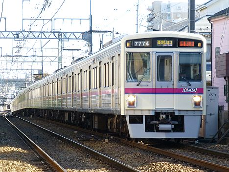 京王電鉄 準特急 北野行き5 高尾山口まで先行 7000系LED