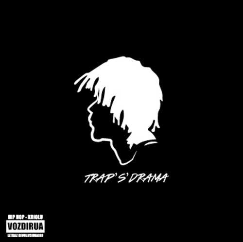 traps drama, landim, mixtape