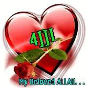 lafazh Allah