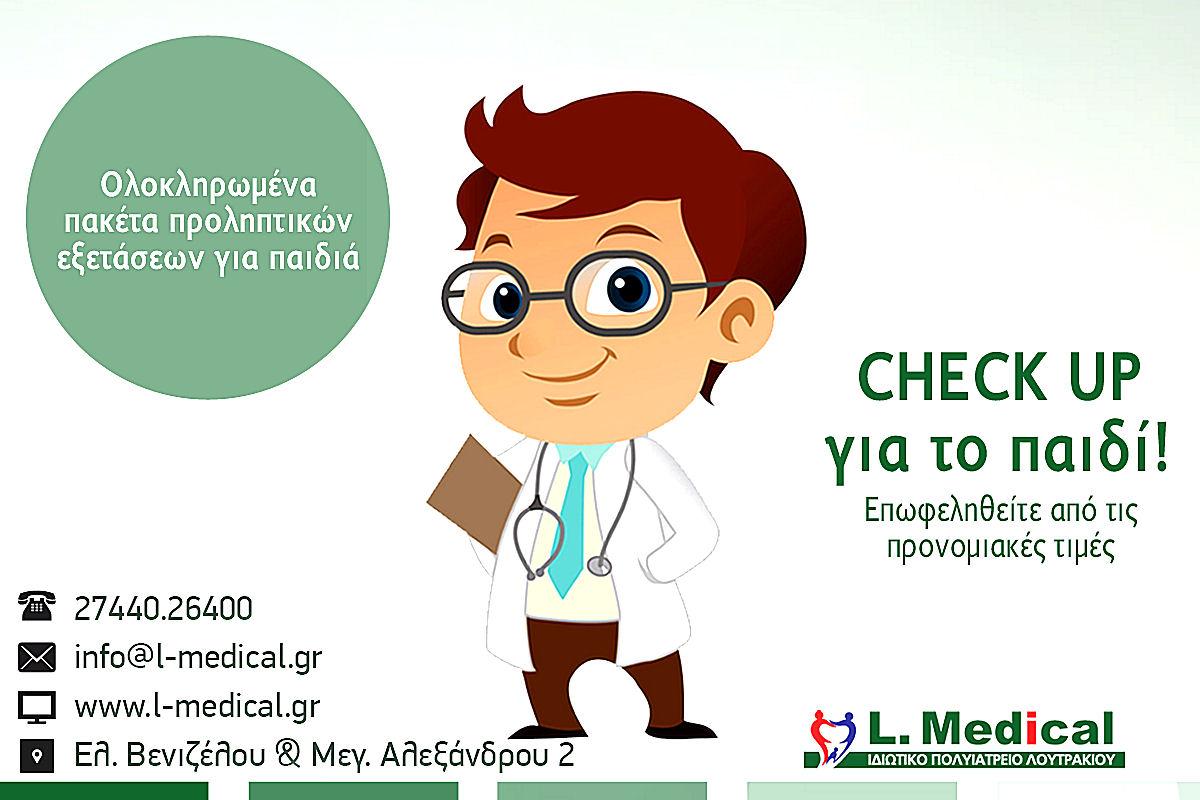 L-Medical