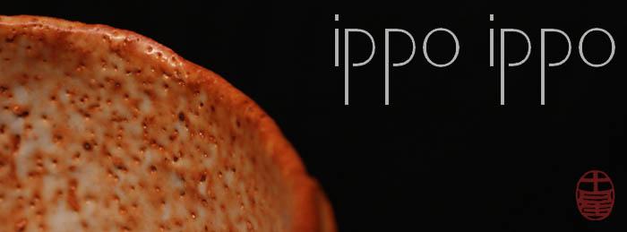 ceramique-japonaise-ippo-ippo