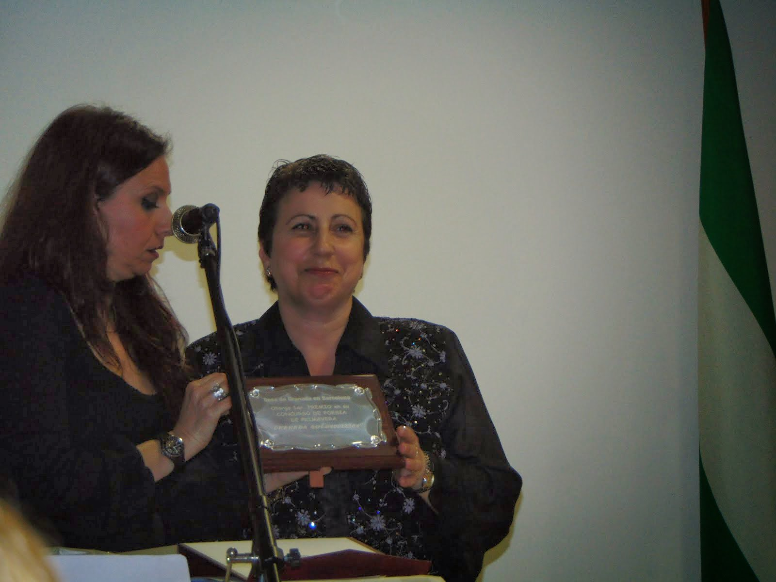 """Primer premio del """"I Certamen de Poesía Granada, QUÉmecuentas"""" de Barcelona"""