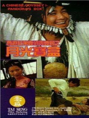 Tân Tây Du Ký 1 - A Chinese Odyssey Part One Pandoras Box (1994)