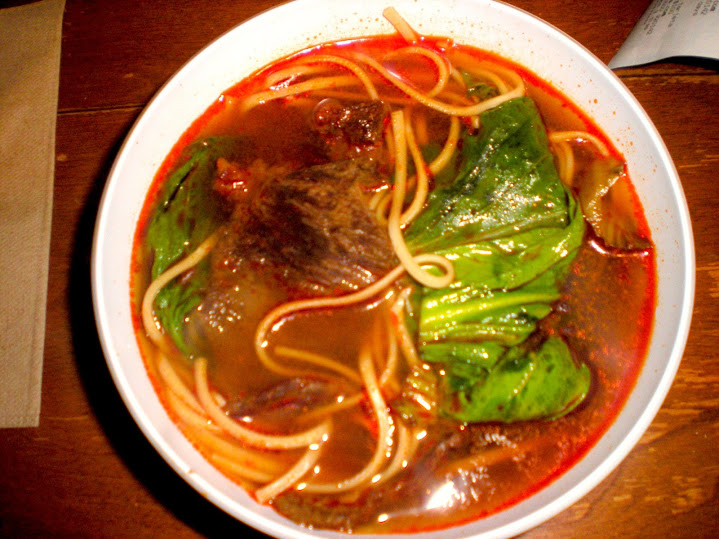 Boup: Spicy Bok Choi and Beef Noodle Soup