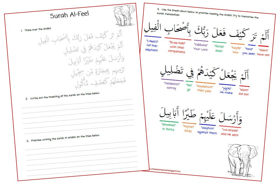 Iman\'s Home-School: Surah Al-Feel (The Elephant) Worksheet