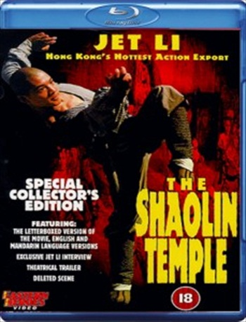 The Shaolin Temple 1982 Dual Audio Hindi Bluray Download
