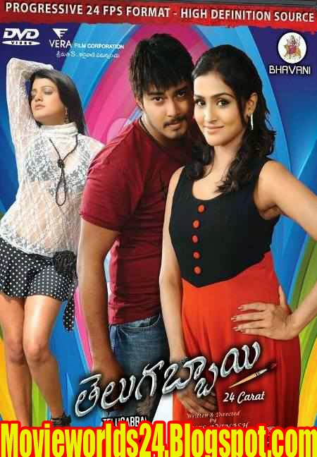 Telugabbai 2014 DVDRip Movie Download,Telugabbai Movie Download,Telugabbai Download,Telugabbai Full movie ,Telugabbai Watch,Telugabbai Dvdrip,Telugabbai HDrip,Telugabbai Telegu,Telugabbai Youtube,Telugabbai Full Watch,Telugabbai Online Movie, Telugabbai Torrent Movie,Telugabbai Movie ,Torrent Movie Telugabbai,Telugabbai Utorrent,Telugabbai Movie bittorrent, Telugabbai HD Movie Free Download,Telugabbai Songspk.com Telugabbai Bdmusic24.net,Telugabbai Doridro.com,Telugabbai Online Movies,Telugabbai Blueray,Telugabbai 720P, Telugabbai Movie Info,Telugabbai Putloacker,Telugabbai Movie Poster, Telugabbai Full HD Movie