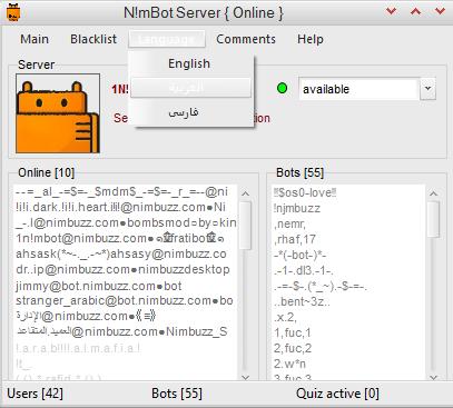 N!mBot Server v1.2.0.1 Bbbbbbb