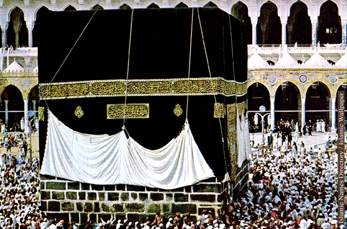 Picture of Kaba Sharif http://hawaiidermatology.com/khana/khana-kaba-sharif.htm