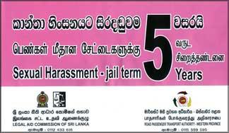 Sri Lanka Legal Aid Commission