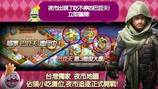 Download Get rich Indo, Jepang, Taiwan Clone v.1.3.0(51) Terbaru Gratis