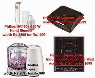 Home & Kitchen Appliances: Upto 75% Off+ Extra 20% Off@ Flipkart (Limited Period Offer)