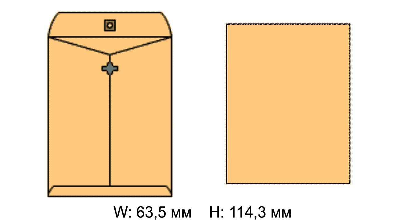 выкройка конвертов