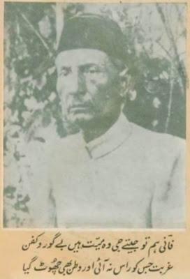 urdu poetry, urdu ghazal, ilm-e-arooz, taqtee, Fani Badayuni, فانی بدایونی