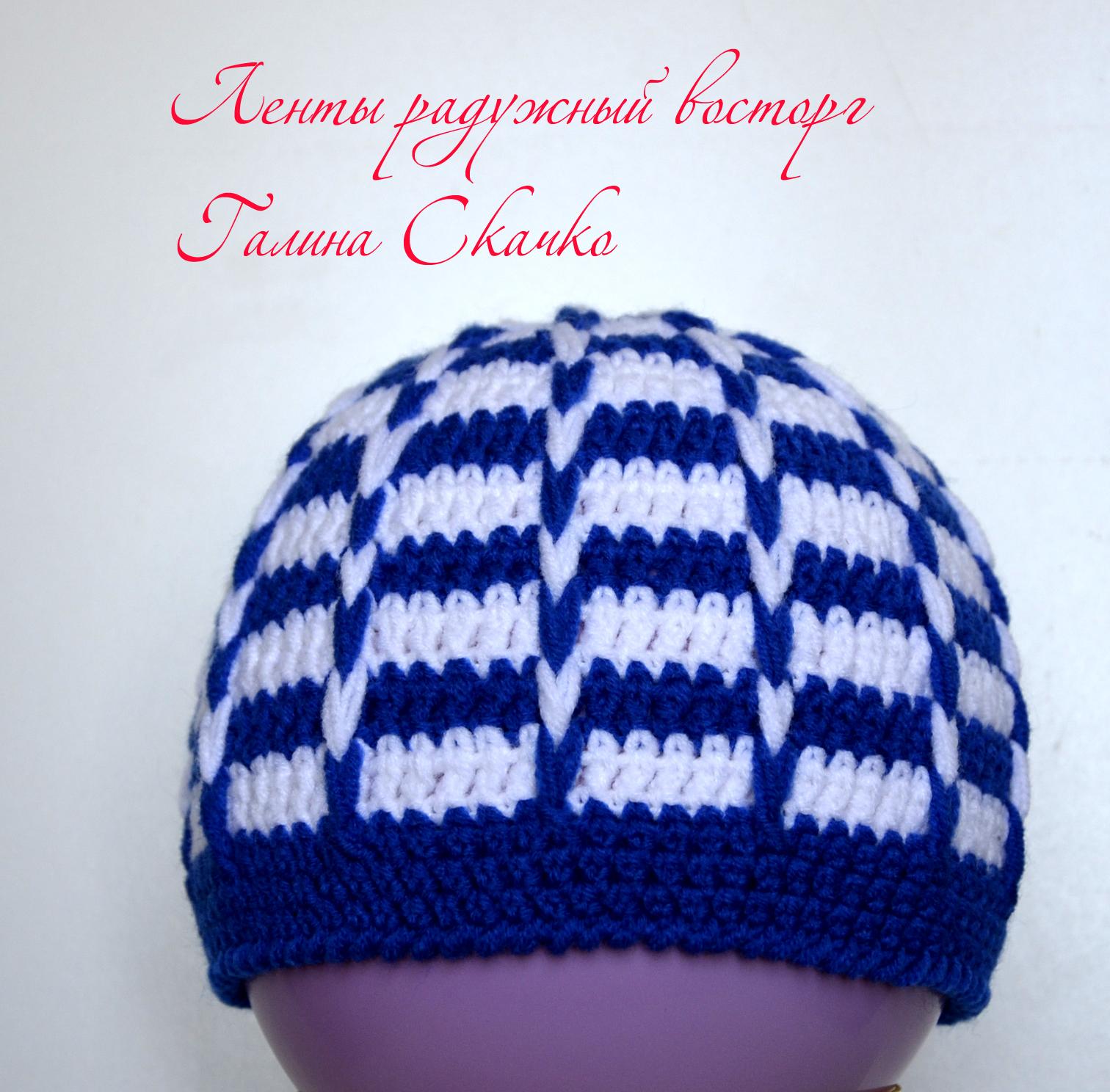 шапки вязанные крючком, теплые шапки