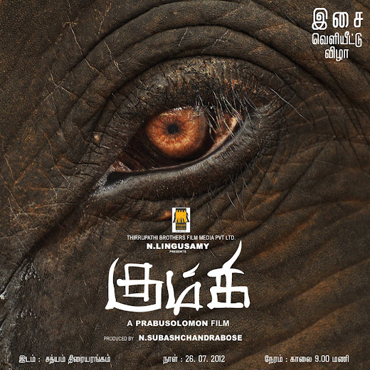Kumki (2012) MP3 Songs Download
