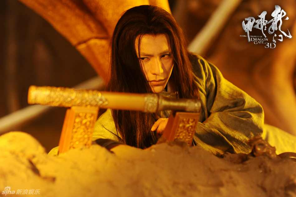 Long Môn Phi Giáp ,The Flying Swords of Dragon Gate, Long men fei jia screenshot 2