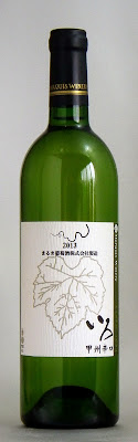 いろ 甲州辛口 2013 まるき葡萄酒