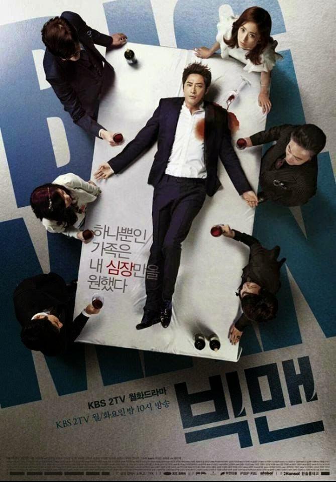 Phim Phiêu Lưu - Hành Động Người Đàn Ông Vĩ Đại - Big Man - 2014