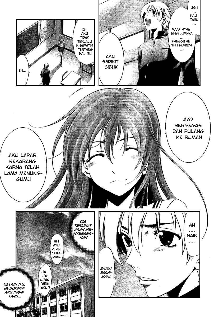 kimi no iru machi Online 16 page 5