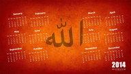 تحميل خلفيات وصور اسلامية بجوده عاليه Islam Wallpapers HD