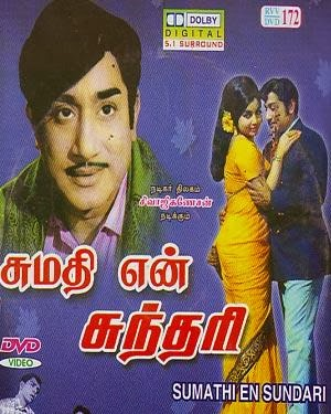Watch Sumathi En Sundari (1971) shivaji,Jayalalitha Full Tamil Movie Watch Online