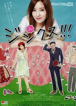 Jinx 2013 poster